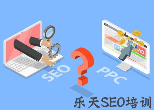 【后羿SEO】金锁记简介:怎样才可以成功地进行网络推广