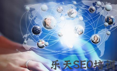 【谷歌seo】女性养老保险:SEO这样修正简略网页模板更加好
