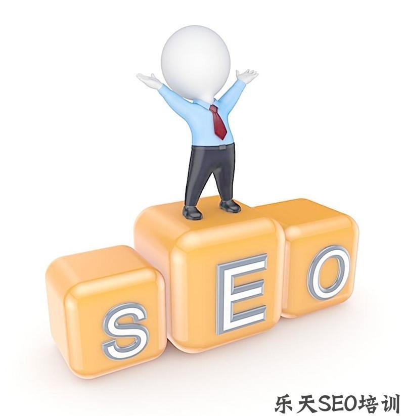 【谷歌官方网站】邱瑞德:如何修改提升SEO优化的内容呢?