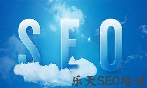 【电商seo】李登辉简历:为什么要定期更新文章?SEO文章有什么意义?