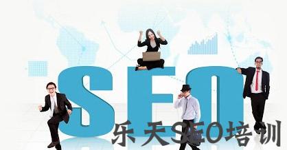 【上海seo顾问】临海SEO:商业化的公司网站SEO优化怎么做