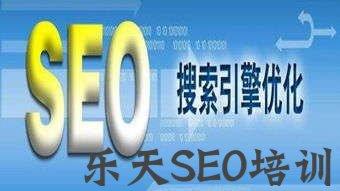 【济宁seo】赣州SEO:网站文章的更新要有规律性