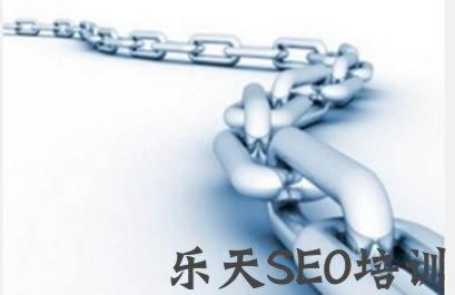 【广州seo顾问】广汉SEO培训:解释说明网站排名到首页离不开相关性、用户搜索习惯两大因素