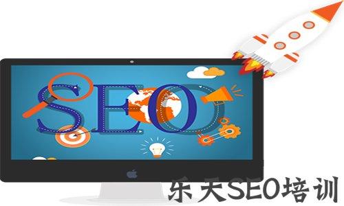 【网站流量统计】萍乡SEO培训:网站收录的原理?怎样提高收录概率?