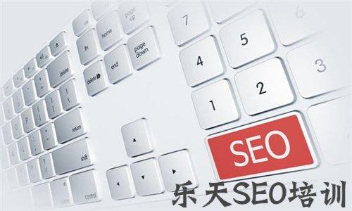 【湖南网站seo】莆田SEO:什么是长尾词优化?与目标词有何差别?