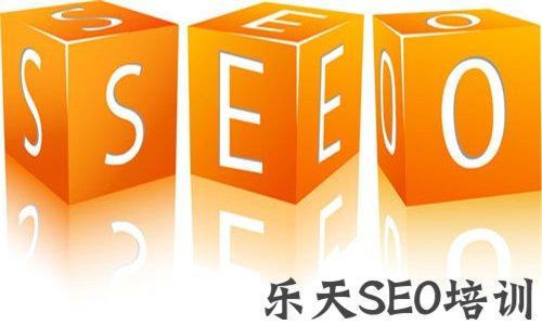 网站优化有哪些方面?SEO七个角度你知道吗?