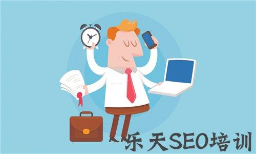 【谷歌中文网】临江SEO:SEO优化站要做手机端吗?移动端建站怎么做?