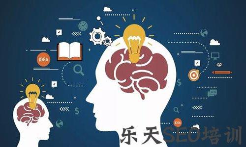 【奇奇seo优化软件】瑞金SEO:SEO必备常识有哪些?你准备好优化网站了吗?