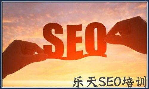 网站权重有什么用?SEO对网站权重有哪些帮助?