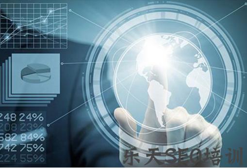 【吃什么药养胃】珲春SEO培训:搜索引擎优化的一些基础常识