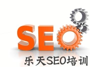 【幽月儿】晋中SEO培训:负面搜索引擎优化怎么影响链接、内容和用户信息