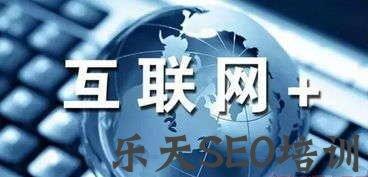 【顽石seo】丹东SEO培训:广告式推广的症结在哪里?