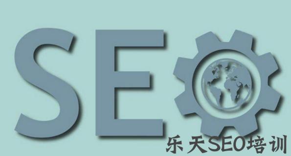 【浪兄】乌兰浩特SEO:SEO服务怎样确诊网站的基本状况