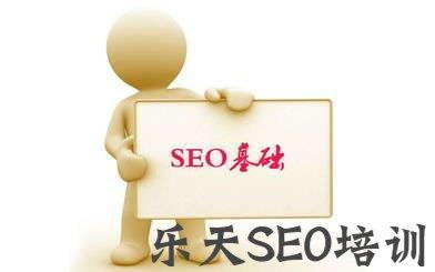 【搜索优化】包头SEO:怎么快速提高网站录入和权重
