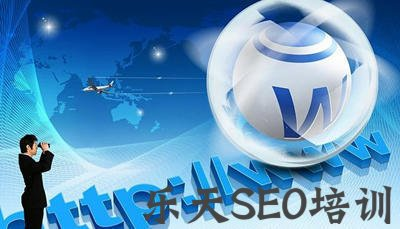 【seo如何优化】晋中SEO培训:网络营销方式与网络宣传的方法大全