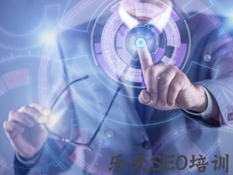 【资阳网站优化】敦化SEO:网站SEO优化告诉你什么是网站目录?