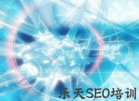 【网站推广大熊猫优化】岑溪SEO:网站SEO优化新方向