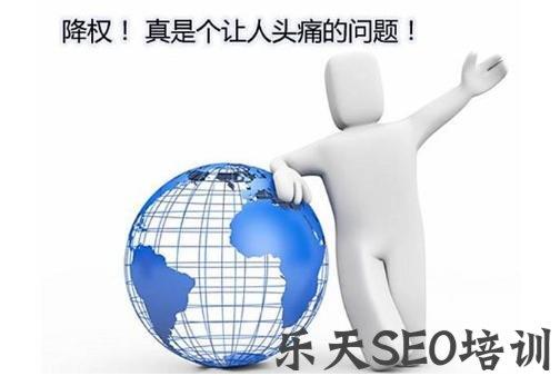 【gift是什么意思】毕节SEO:你知道网站快照被劫持吗?