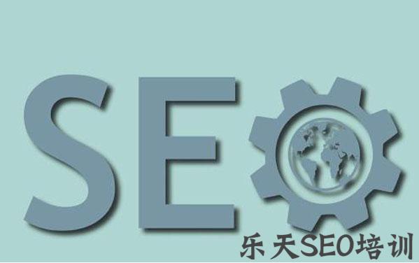 【魏桥创业员工论坛】陇南SEO:应聘seo职位,应该从哪几方面考量?是seo公司规模还是行业类型?