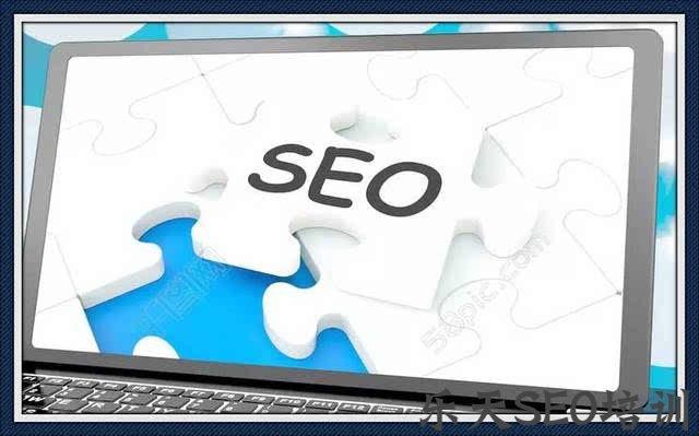 【优膳房】新余SEO:网站SEO优化快速排名软件的原理和好处