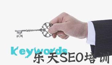 【青海企划平台】济源SEO:网站管理人员要注意网站SEO优化这些问题