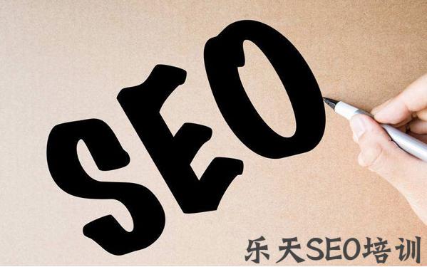 【雅虎排名】文昌SEO:什么是友情链接,网站如何做友情链接交换