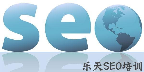 【google关键词排名】吉安SEO培训:如何提升网站的点击概率?针对新用户的制定完善的点击策略
