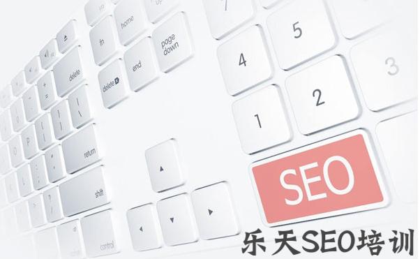 湘乡SEO培训:警惕后期SEO优化的网站建设陷阱