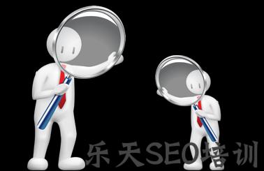 【张岩seo】锦州SEO:没有收录的文章如何让百度重新收录?