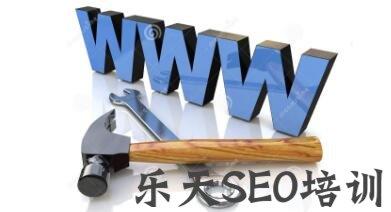 【黄骅seo】常熟SEO培训:死链接都包括哪些内容