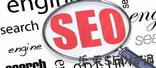 【seo培训公司】五常SEO:平衡网页设计才能避免关键词密度过高被惩罚