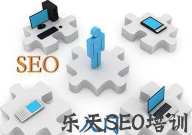 """【计谋网】承德SEO培训:来者何人,这两天""""seo""""关键词排名出现几个自媒体博客?"""