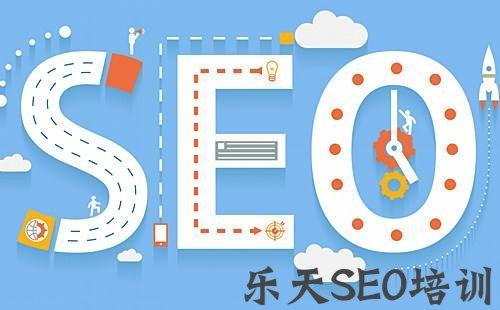 【天津seo博客】张家港SEO:网站优化:高端网站与普通网站的区别