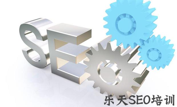 【夫唯】桐乡SEO:怎样提升网站关键字排名!