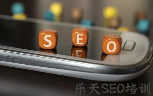 【世界网站排名】蒙自SEO培训:进行SEO优化如何选择高质量关键词?
