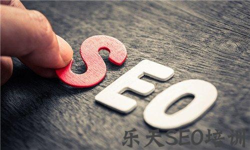 【培训seo】凤城SEO培训:有时网站优化没效果?企业网站优化重心在哪?