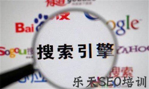 【刷百度相关搜索】六盘水SEO:网站优化营销内容重要吗?与推广技术比如何?