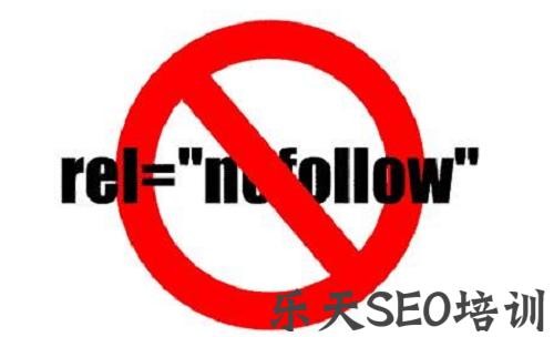 【华夏seo】桂林SEO:Nofollow标签怎么写?对SEO有哪些影响?