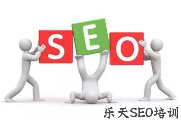 【推广方法智搜宝】武威SEO:怎么才能提高网站内页的权重