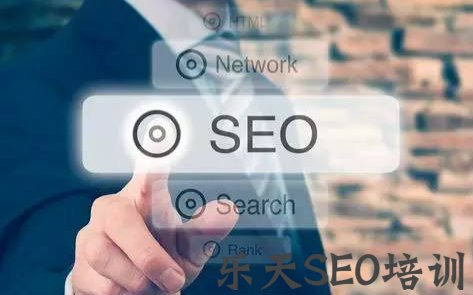 【网络销售方法】榆树SEO:网站是否存在过度优化?
