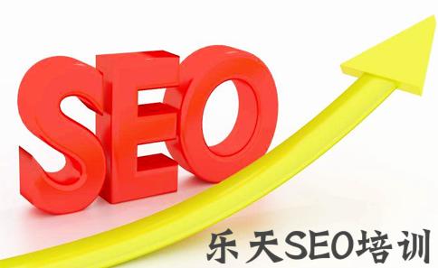 【南京seo优化】邢台SEO:网站更新后百度不收录页面怎么办?