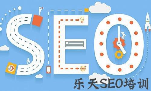 【天蝎网站推广优化】乐昌SEO:SEO优化有哪些经验?网站搭建哪些方案借鉴?
