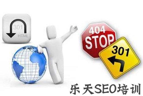 【玉龙雪山游玩攻略】大冶SEO:什么是301重定向?网站为什么要做301重定向?