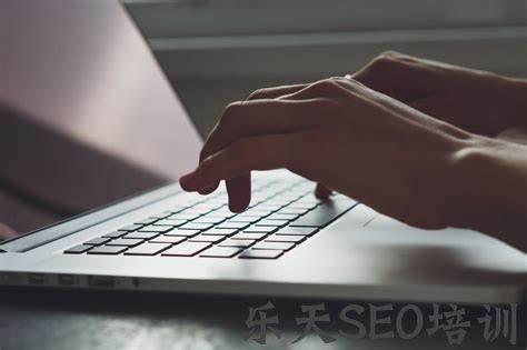 【湖南seo优化】张家港SEO:企业SEO优化中易犯的五大错误你中招了吗?