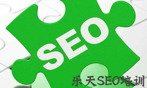【厦门seo顾问】老河口SEO:页面关键词优化好做吗?单页网站还能优化?