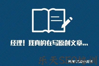 【同一服务器网站】567中文网:原创文章代写靠谱吗?专业原创文章代写是怎样操作的