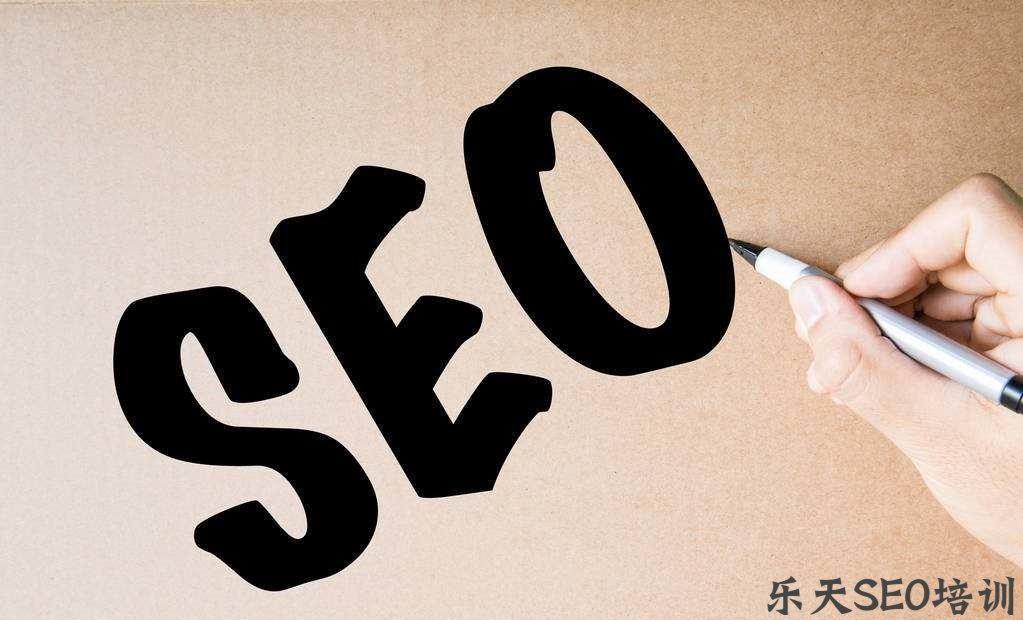 【株洲seo】SEO赚钱秘芨:新手靠SEO快速赚钱的九种方法