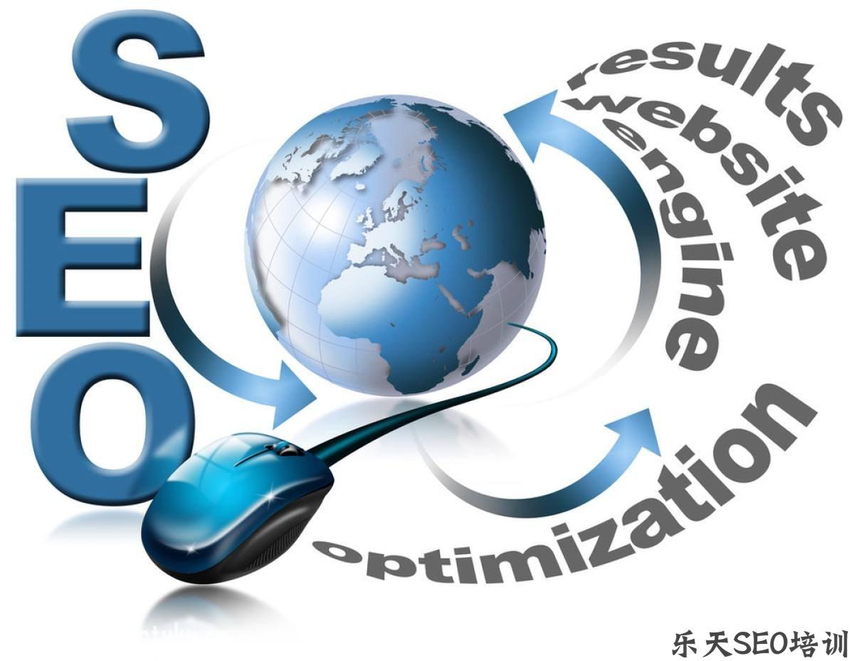 【删贴】长治文明小博客:搜索引擎优化与长期收益知识科普