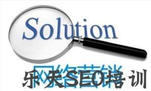 【seo 教程】4C营销理论:4C营销理论优势
