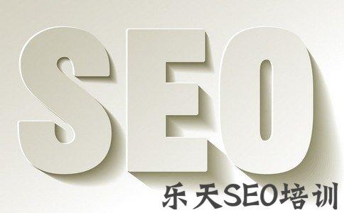 【行业关键词】SEO排名优化课程:怎么过滤长尾关键词?